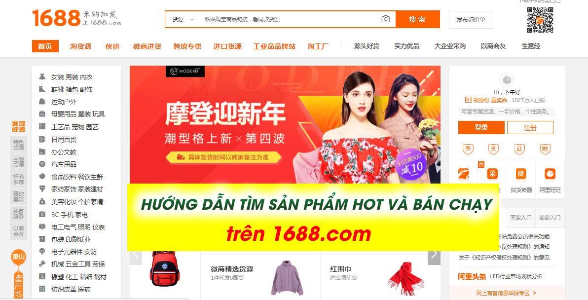 website 1688.com là web thương mại điện tử bán buôn lớn nhất Trung Quốc